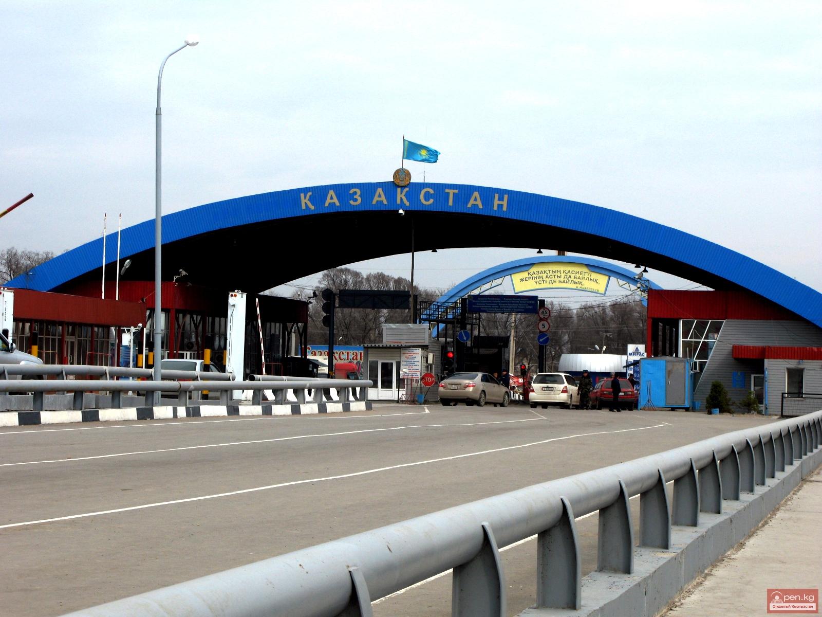 Как решают вопрос задержки грузов на киргизско-казахстанской границе