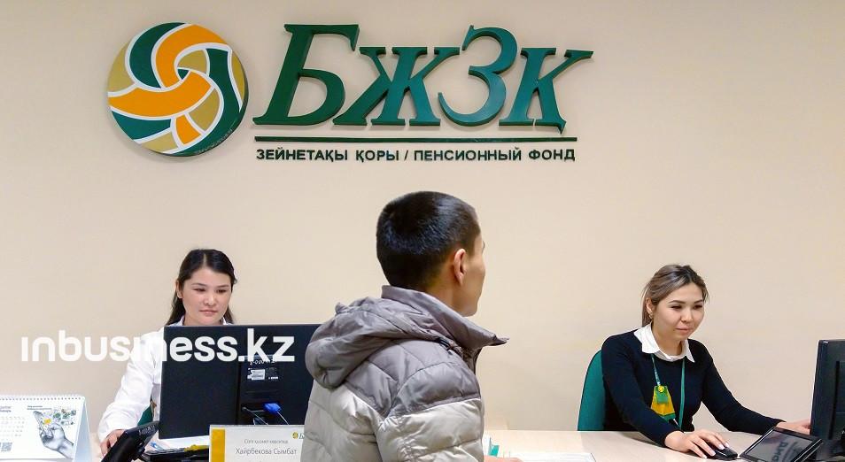 https://inbusiness.kz/ru/images/original/37/images/K7iOlGM8.jpg