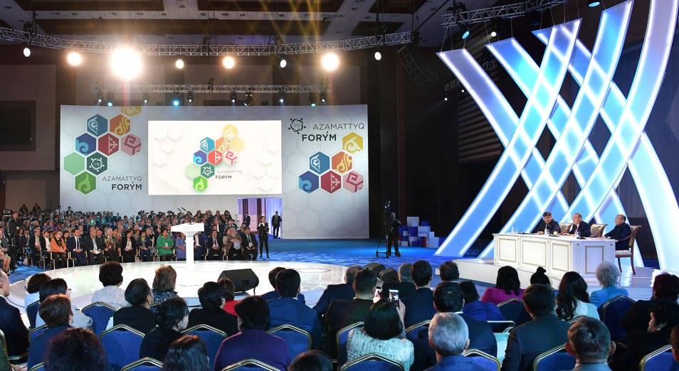 Перезагрузка «третьего сектора», НПО , Социальные проекты, финансирование, НПП «Атамекен», Гражданское общество