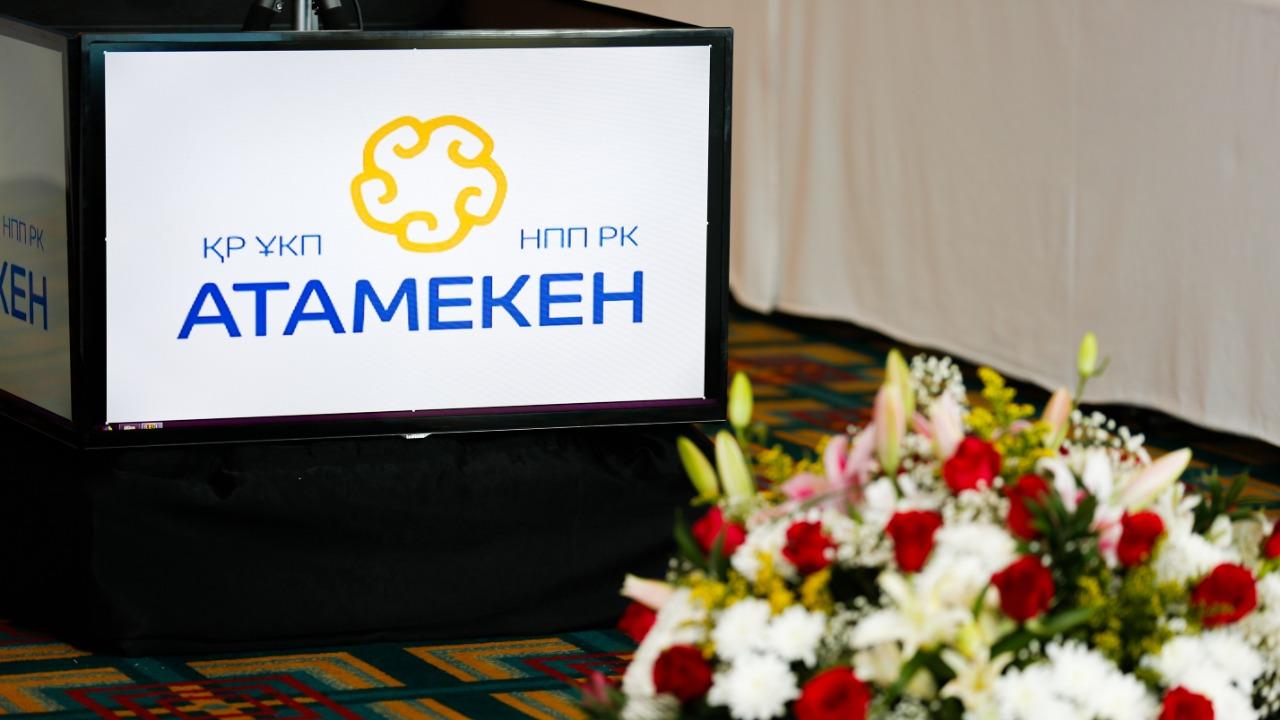 Как проходят выборы в региональный совет НПП в Жамбылской области