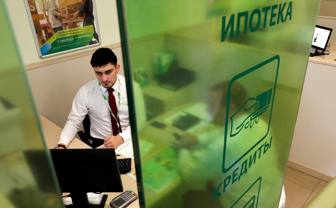 Нацбанк продлил срок рефинансирования валютных ипотечных займов