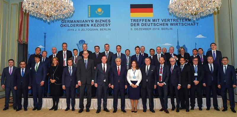 Токаев пригласил немецких бизнесменов в Казахстан