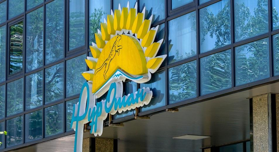 Чего ждать от проведения праймериз в Казахстане