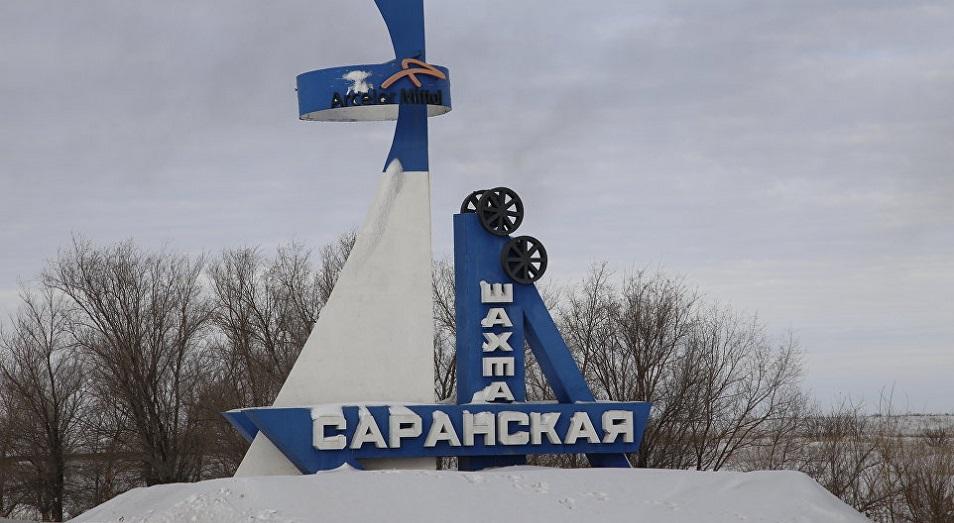 Горнорабочий скончался в шахте «АрселорМиттал Темиртау»