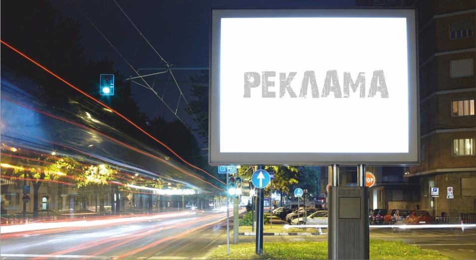 Нурсултан Назарбаев подписал закон, регулирующий рекламную деятельность в Казахстане , реклама, Законодательство, Нурсултан Назарбаев, регулирование рекламы, Авторские права, скрытая реклама