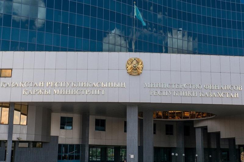 Казахстан планирует выпустить государственные эмиссионные ценные бумаги на внешнем рынке