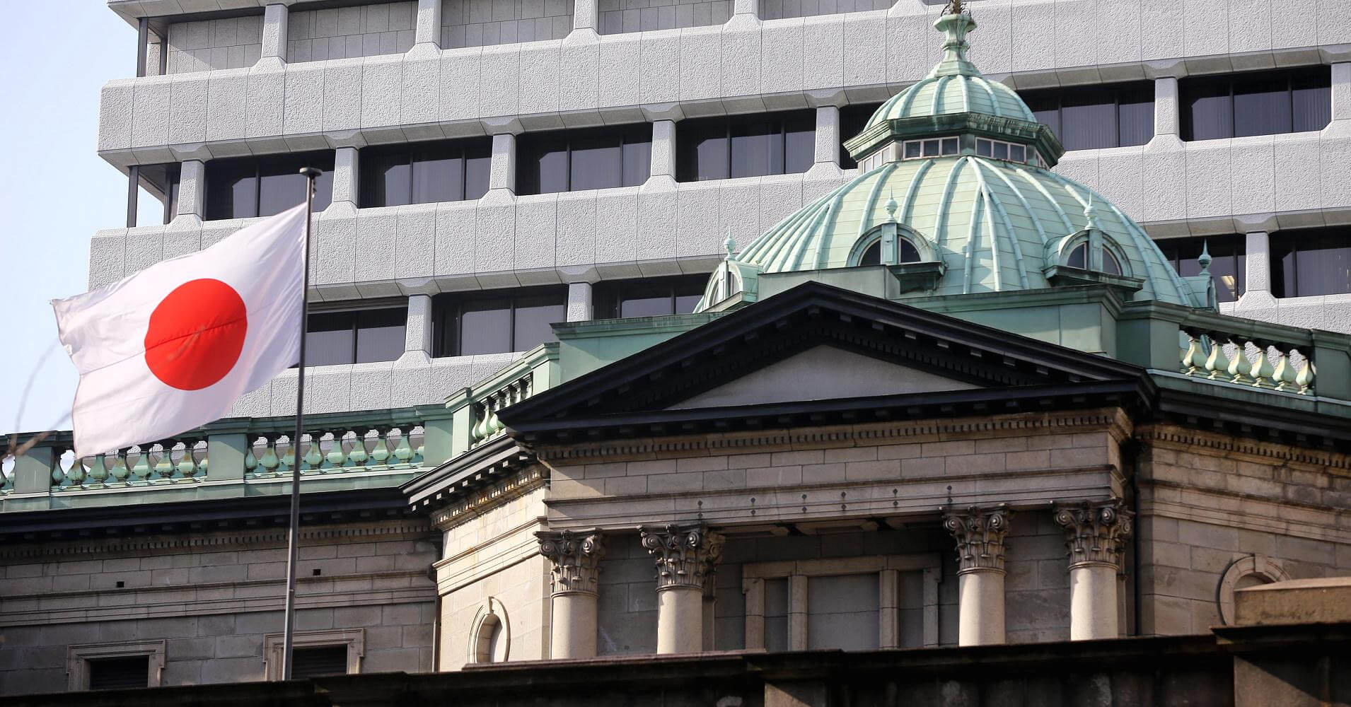 Банк Японии ухудшил оценку экономической ситуации в двух регионах страны