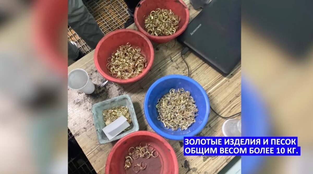 ОПГ из 32 человек похищали золото с предприятий и рудников в Акмолинской области
