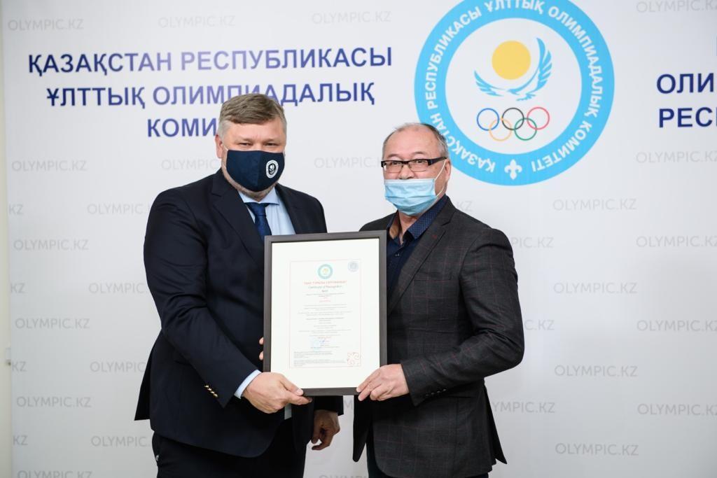 Пять казахстанских спортивных федераций получили признание НОК Казахстана