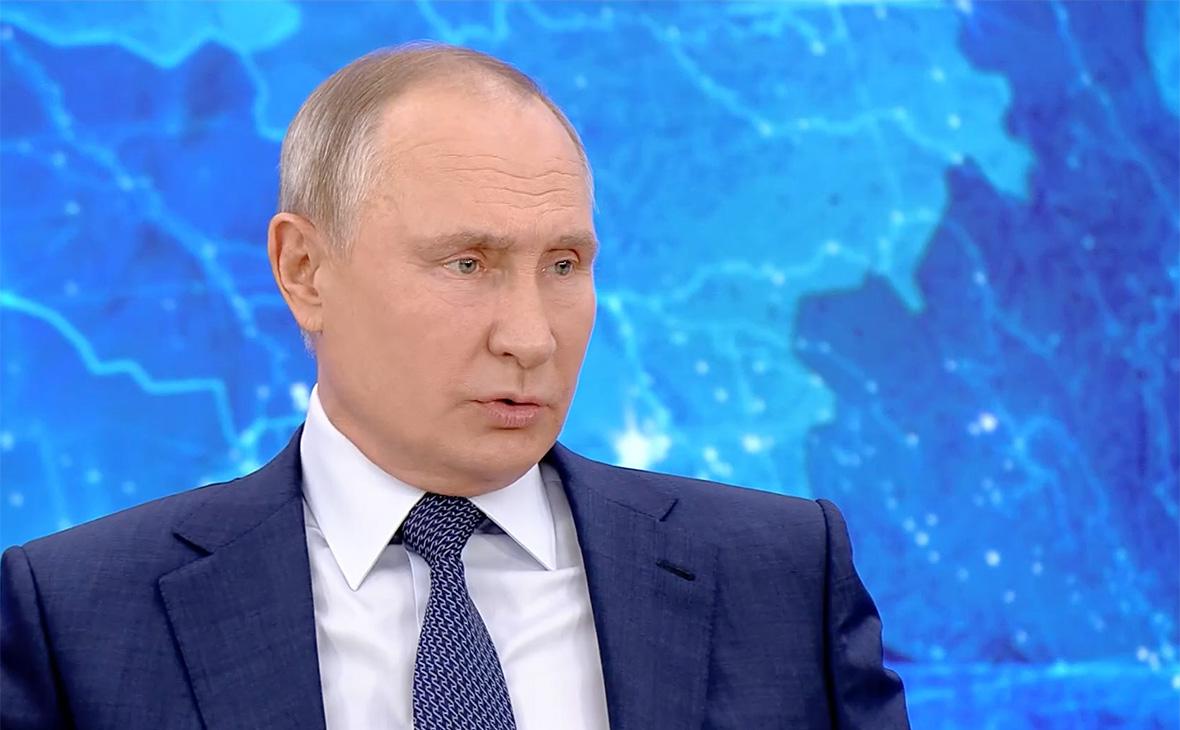 Путин и администрация президента отчитались о доходах за 2020 год