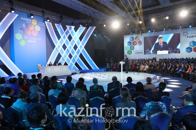 Нурсултан Назарбаев принимает участие в Гражданском форуме