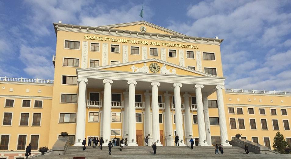 Государство планирует продать доли университетов КазГЮУ и КИМЭП