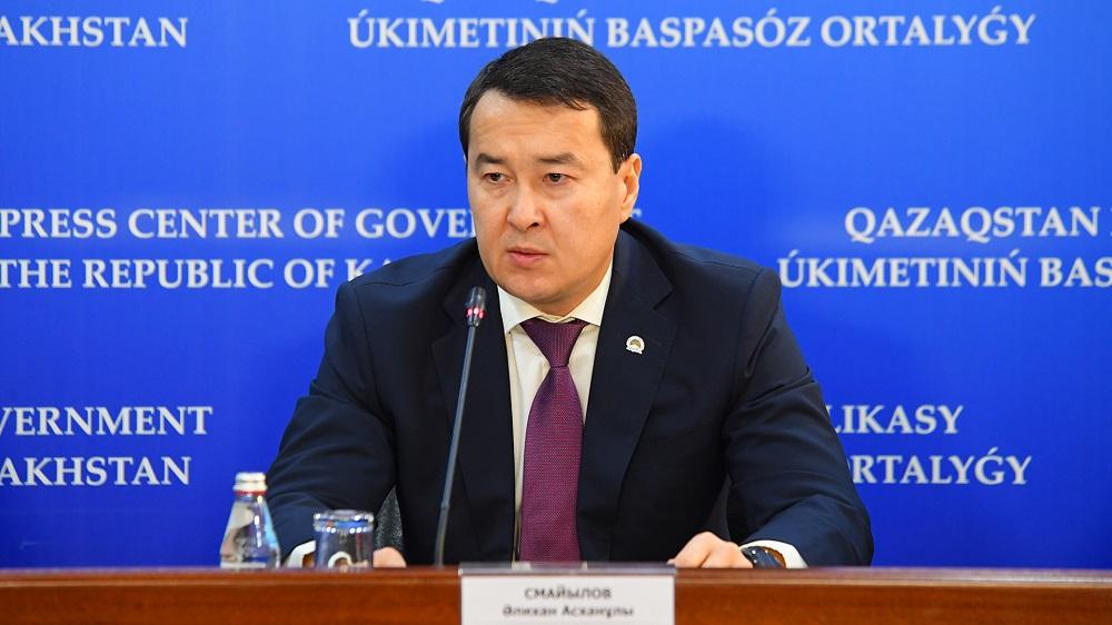 Алихан Смаилов назначен первым заместителем премьер-министра