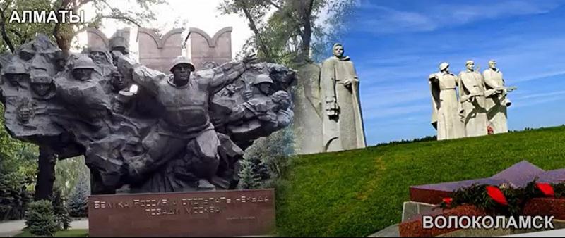 Школьники Алматы и Волоколамска записали совместный музыкальный клип в честь 75-летия Победы
