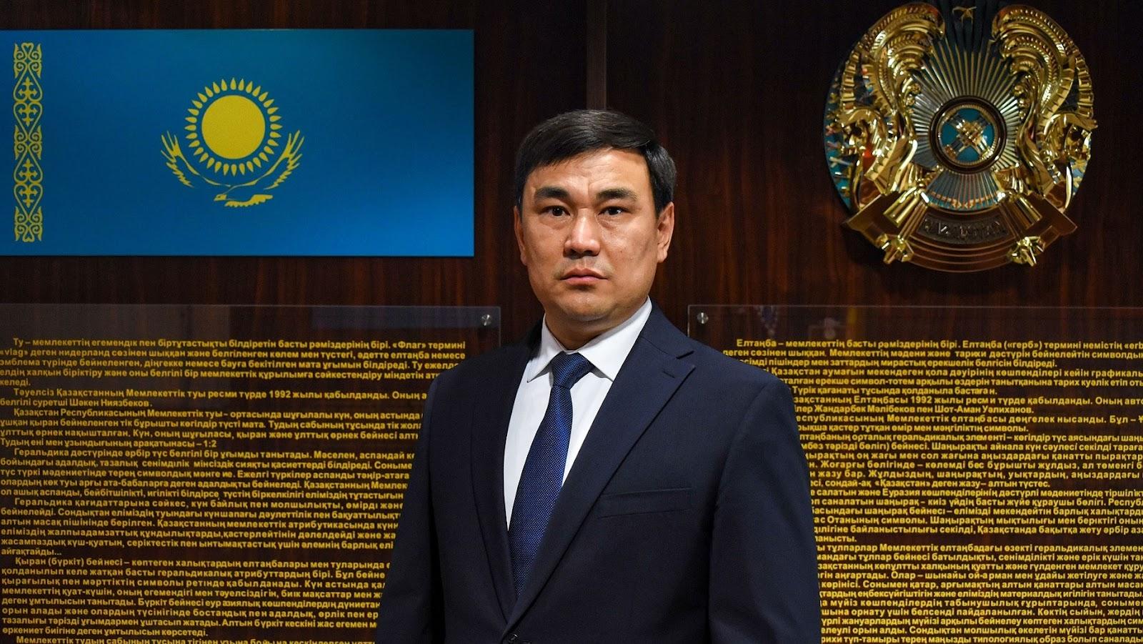 Кажмухан Бекмукашев назначен председателем комитета геодезии и картографии МЦРИАП РК
