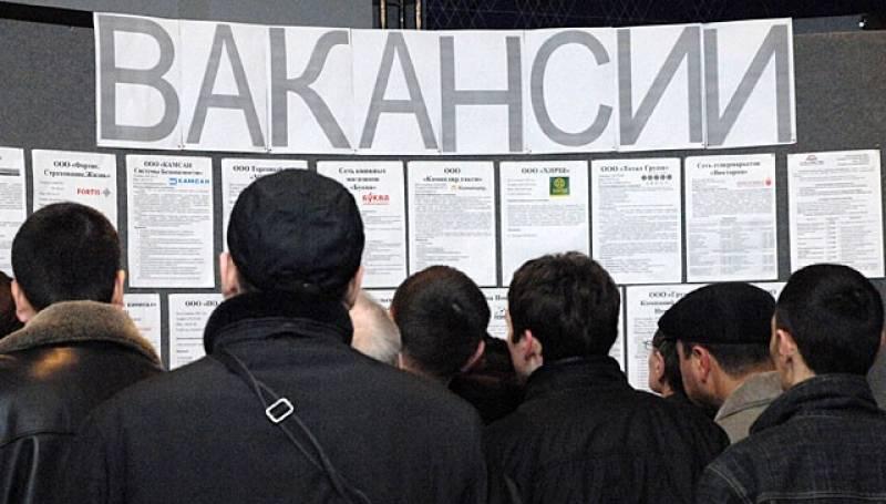 Почему безработные казахстанцы не спешат трудоустраиваться