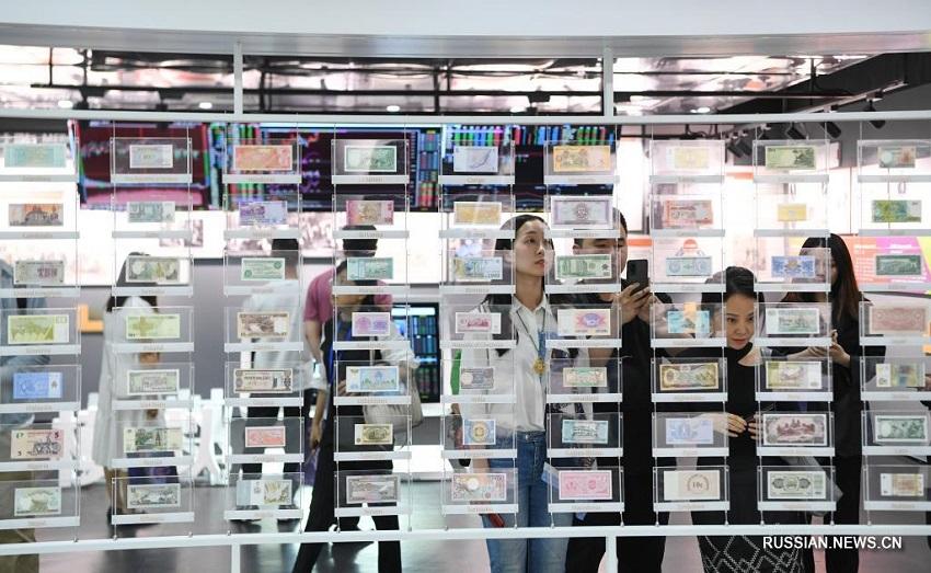 В Китае открылся музей финансов