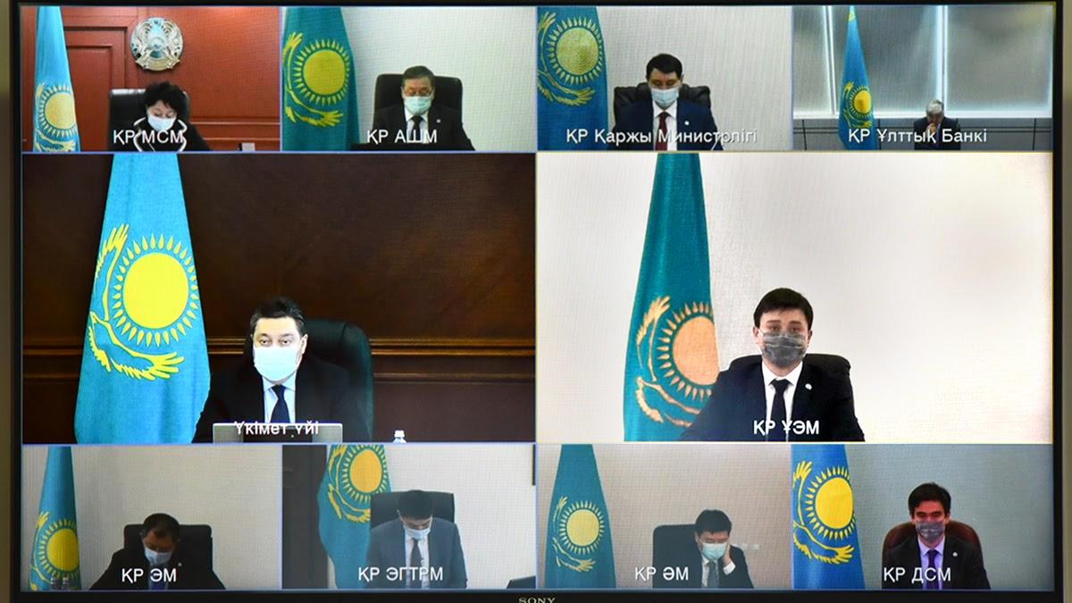 Как намерены поддержать предпринимателей Казахстана