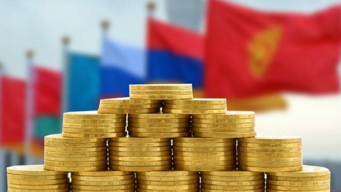 Введут ли единую валюту в странах ЕАЭС?