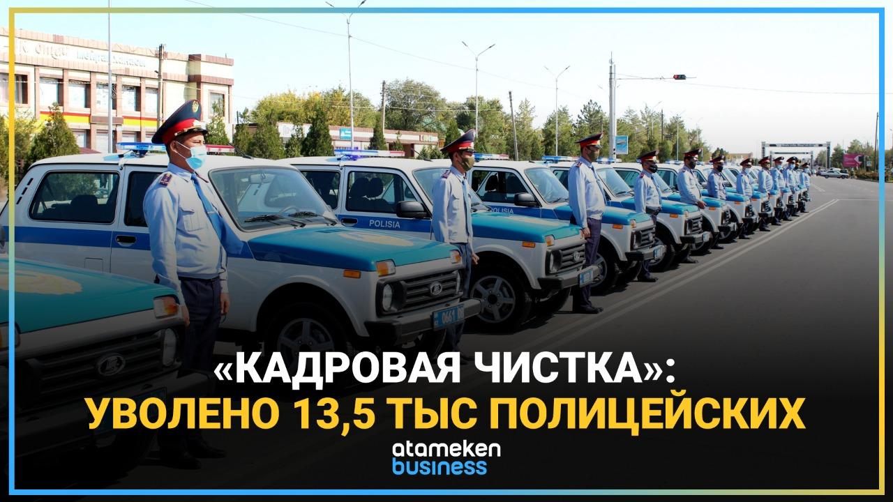 Реформа МВД: будет ли полиция работать эффективнее?