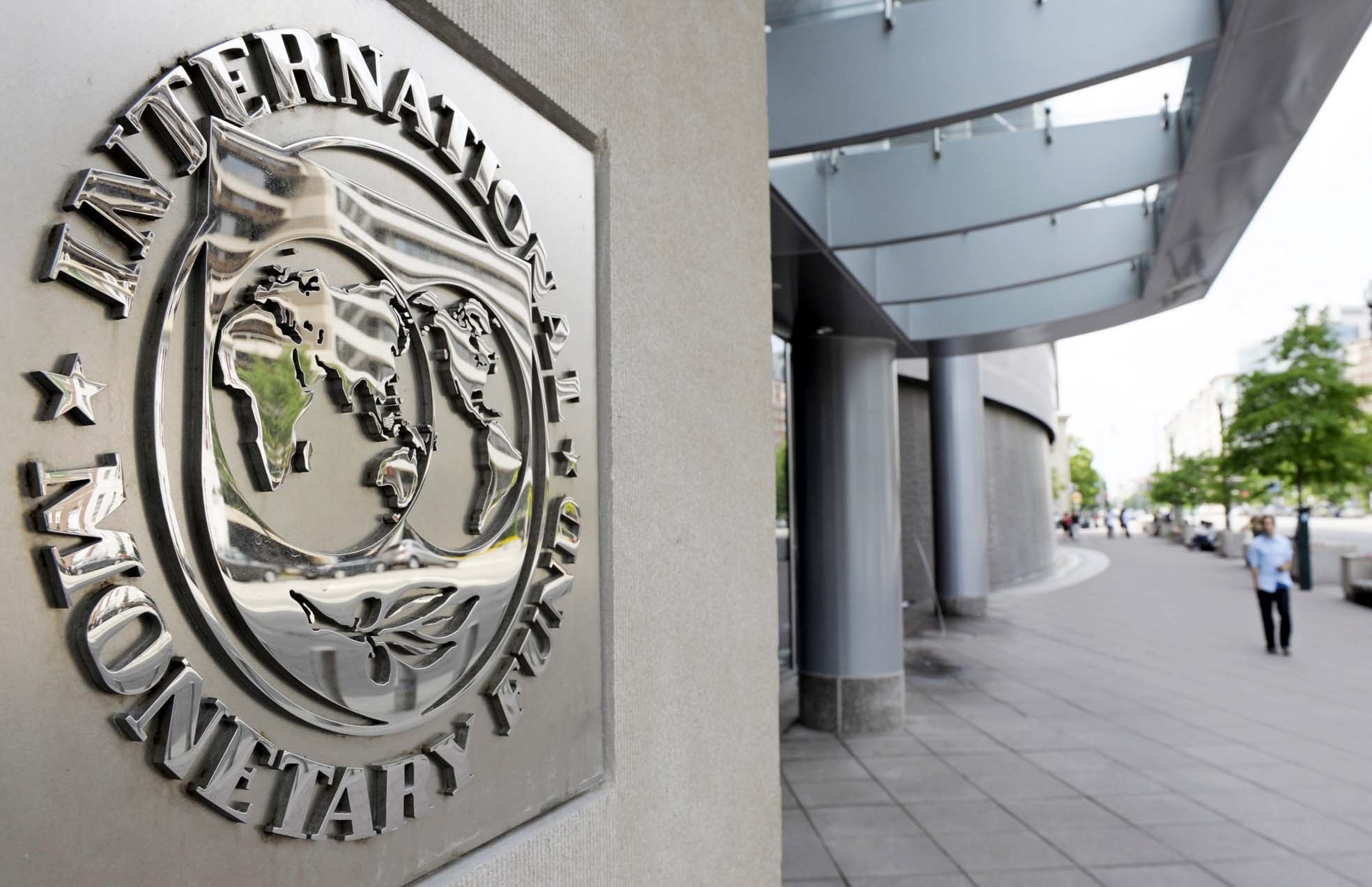 МВФ советует Казахстану разработать чёткое видение развития рынка капитала