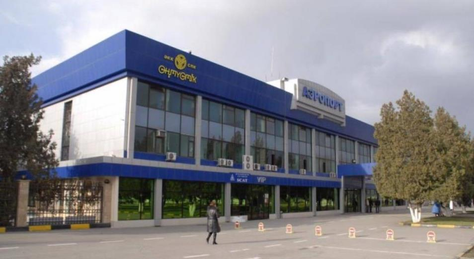 Торги по передаче АО «Аэропорт Шымкент» в доверительное управление не состоялись
