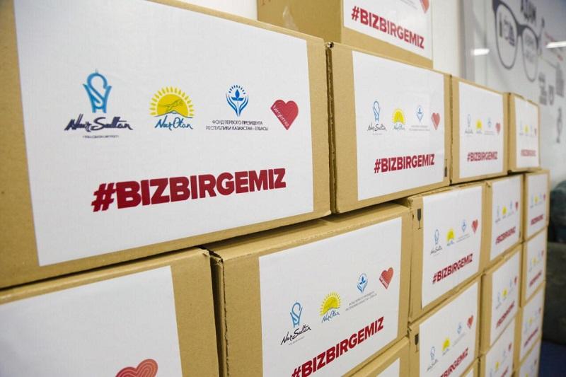Помощь от фонда Birgemiz получат казахстанцы, которым она ранее не оказывалась
