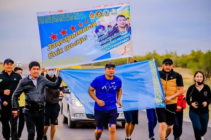 Офицер Вооруженных сил РК установил новый рекорд  по ультрамарафону