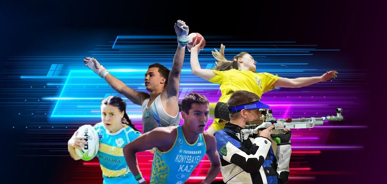 НОК РК проводит голосование на выбор лучшего спортсмена сентября
