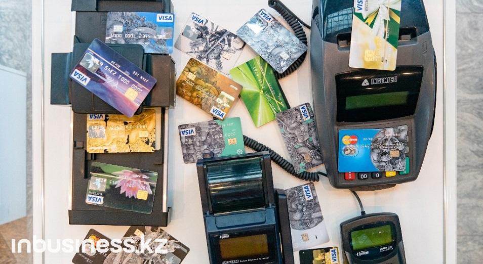 С начала года число платежных карт в Казахстане выросло на 10,7 млн штук
