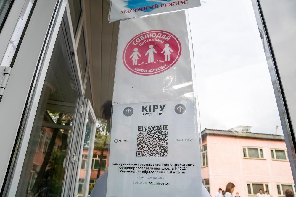 https://inbusiness.kz/ru/images/original/37/images/UXLOHJIV.jpg