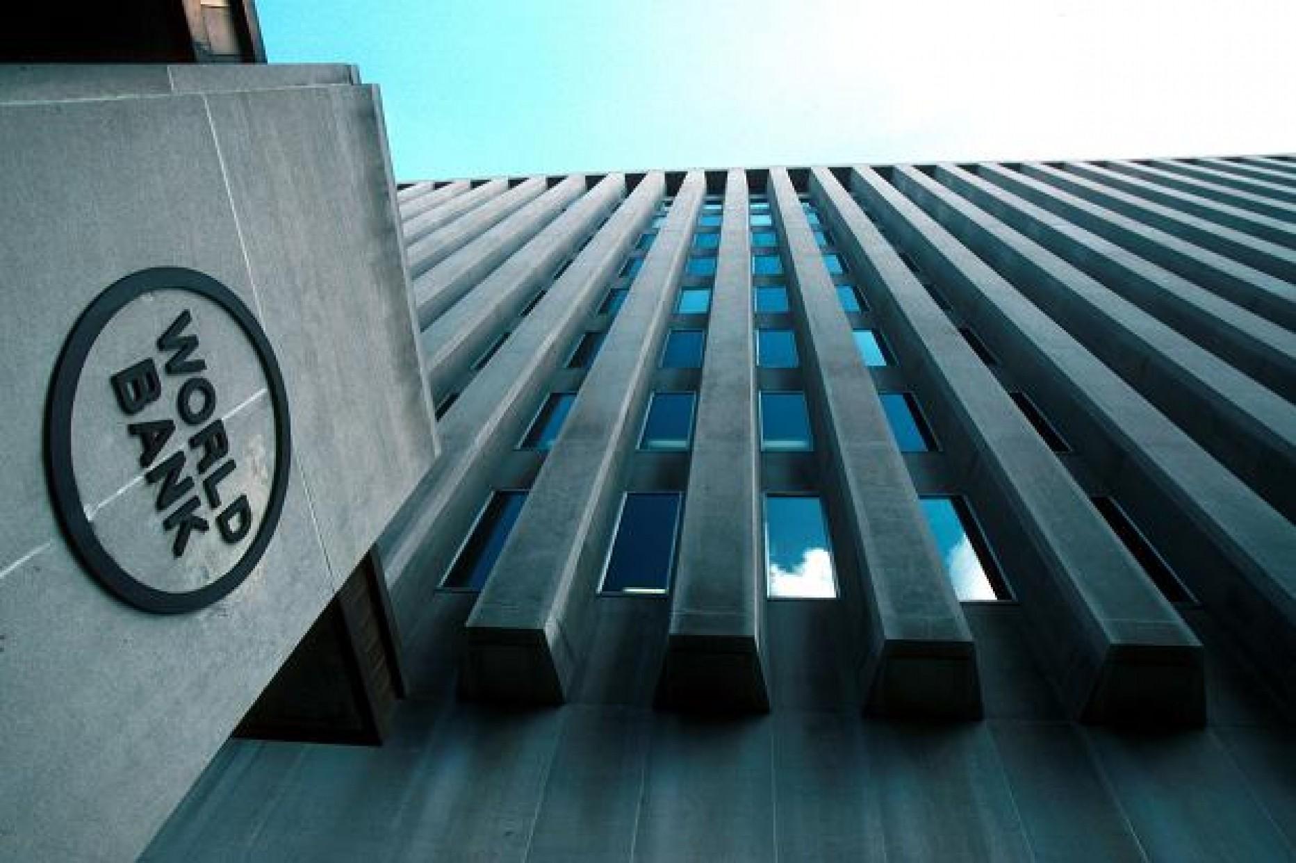 Избран президент Всемирного банка