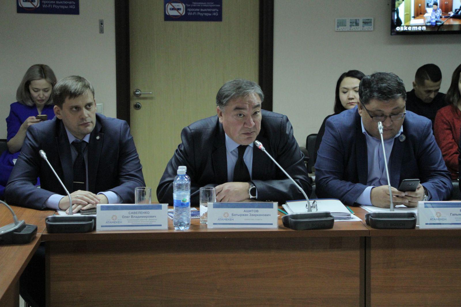 В НПП «Атамекен» обсудили проблемы проектных организаций Казахстана