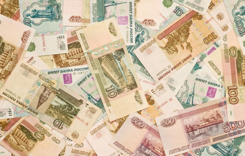 ЦБ РФ сохранил ключевую ставку на уровне 4,25%