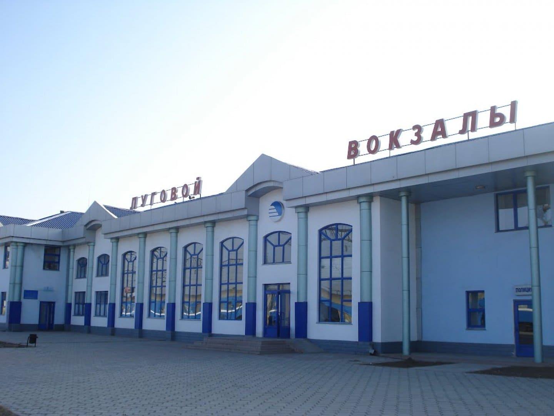 Станция Луговая переименована в Түрксіб