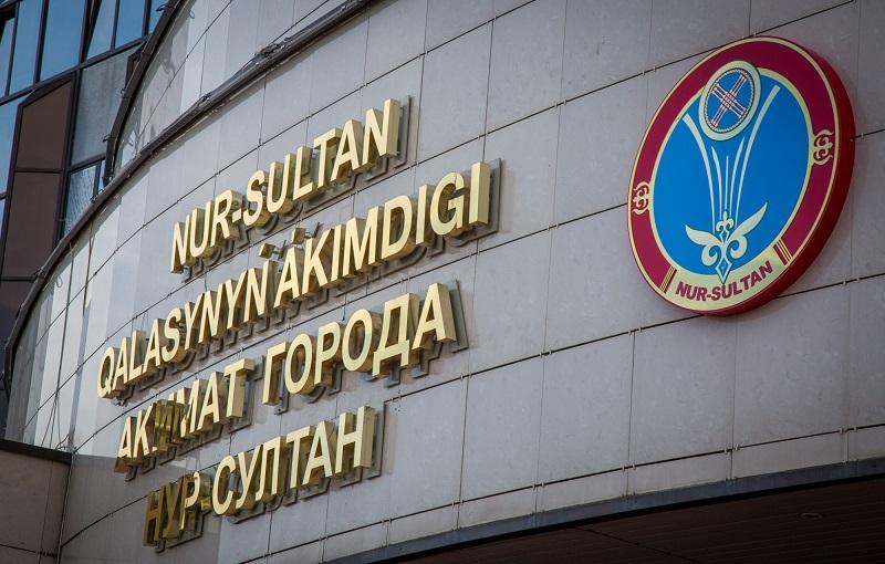 Решение оперативного штаба по предотвращению распространения коронавирусной инфекции по Нур-Султану