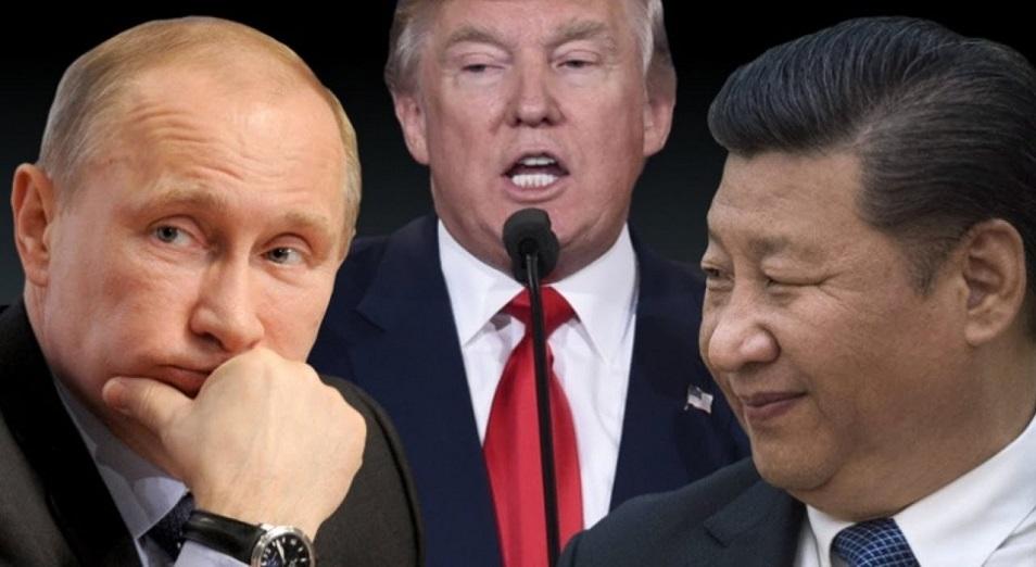 Трамп, Путин, Си