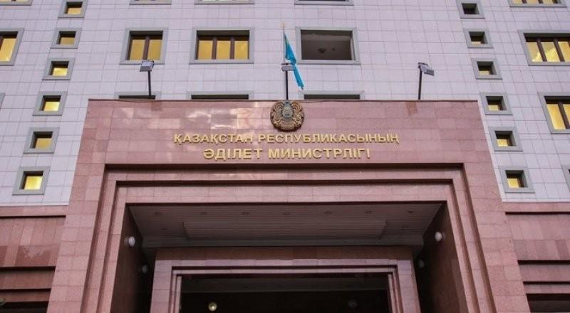 Американский фонд присоединился к иску Казахстана против Стати