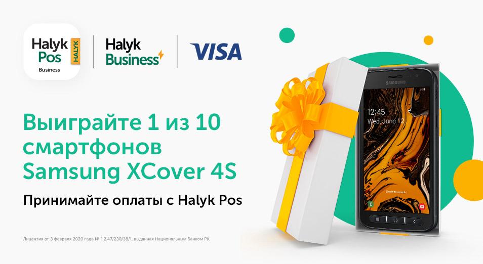 Halyk Bank и Visa разыграют 10 смартфонов