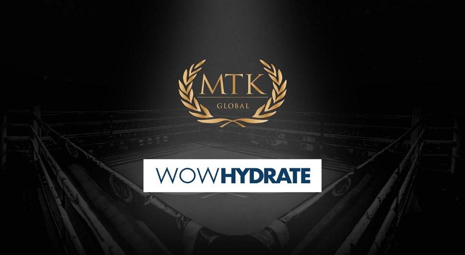 MTK Kazakhstan планирует вечер бокса в Алматы уже в июле