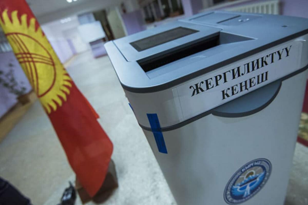 Перипетии киргизского внешнеполитического маневрирования и вызовы региональной политики в Центральной Азии