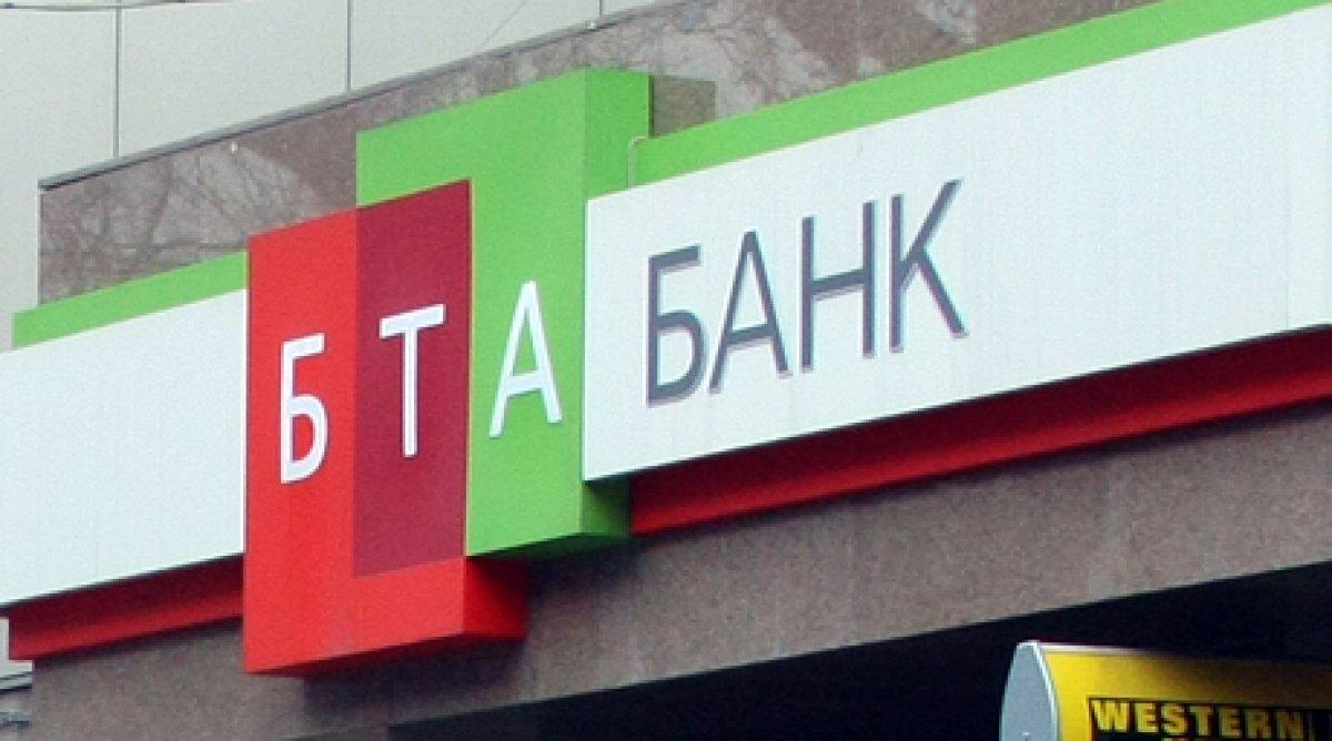 БТА Банк отсудил у сестры Аблязова $6,5 млн