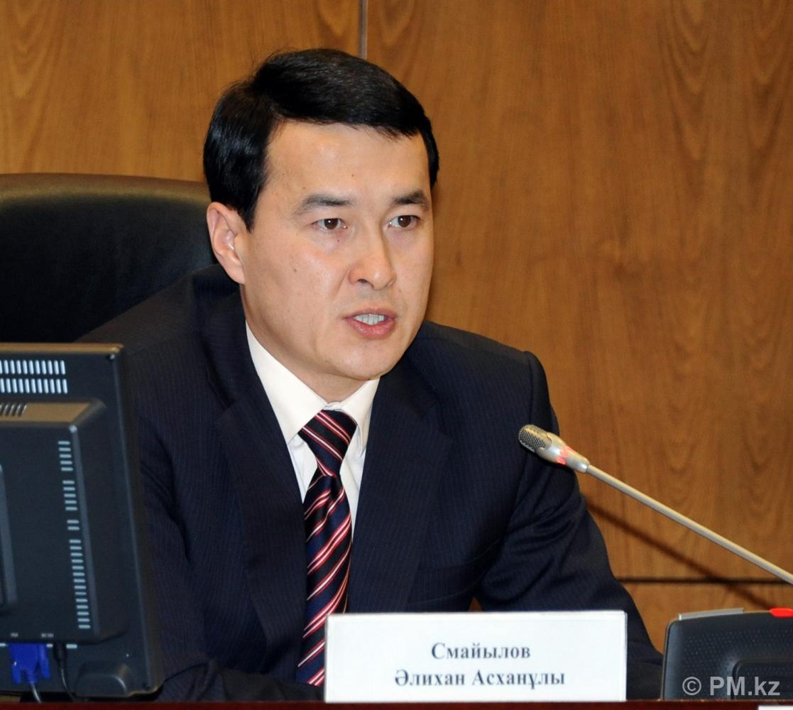 Казахстан планирует разместить на бирже МФЦА евробонды на 1 млрд евро