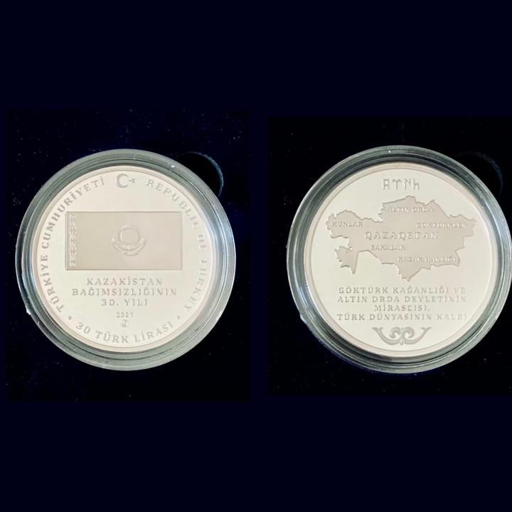 Түркияның Теңге сарайы Қазақстанға арнап күмістен соғылған монета шығарды