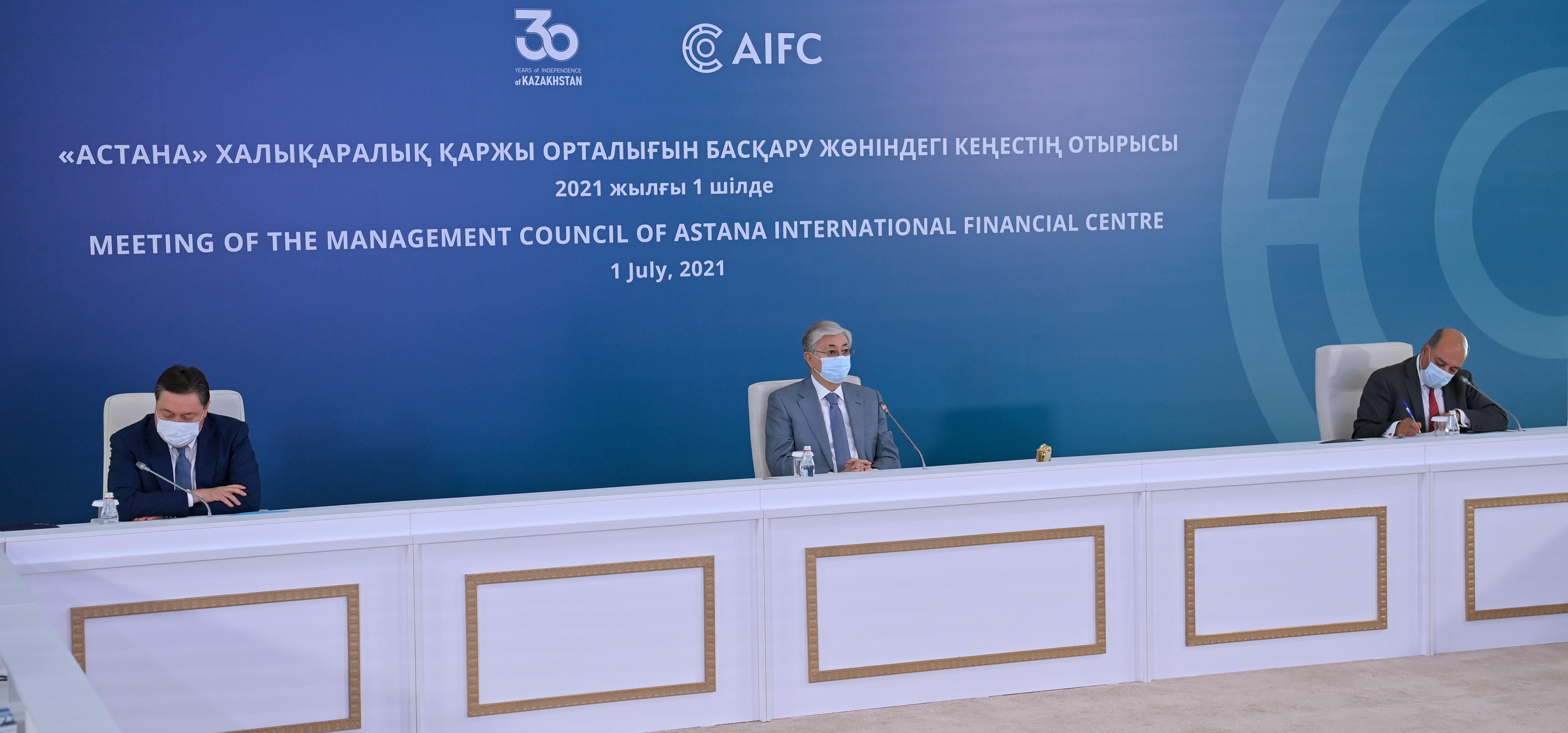Касым-Жомарт Токаев одобрил предложение о выпуске государственных ценных бумаг на бирже МФЦА