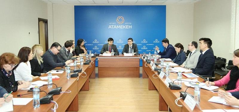 Состоялась презентация проекта концепции государственной программы развития торговой политики на 2021-2025 гг.