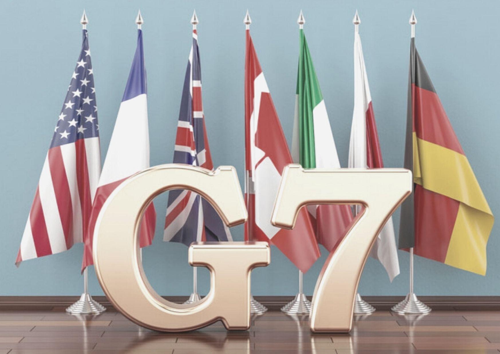 МИД России дал свой ответ странам G7