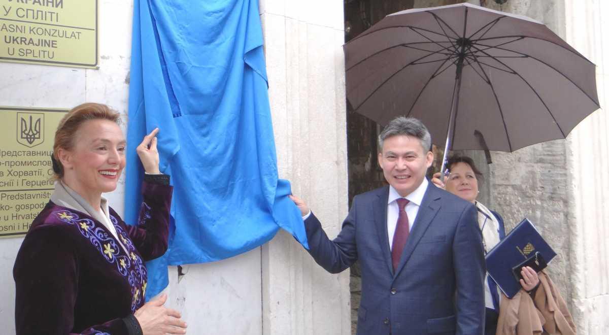 В Хорватии открылось консульство Казахстана