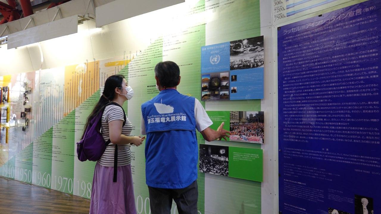 Вклад Казахстана в процесс ядерного разоружения оценили на фотовыставке в Токио