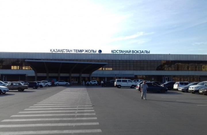 Вокзалы Костанайской области хотят участвовать в Ashyq